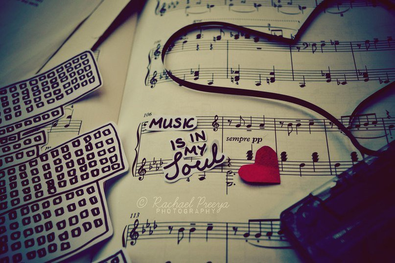 Поощрения, музыкальные картинки с надписями со смыслом