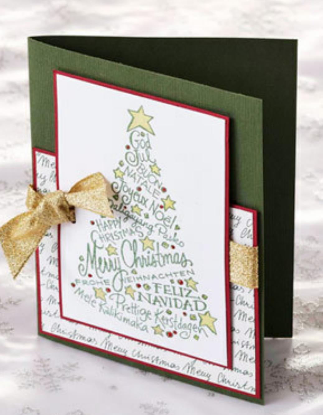 Сложные открытки с новым годом