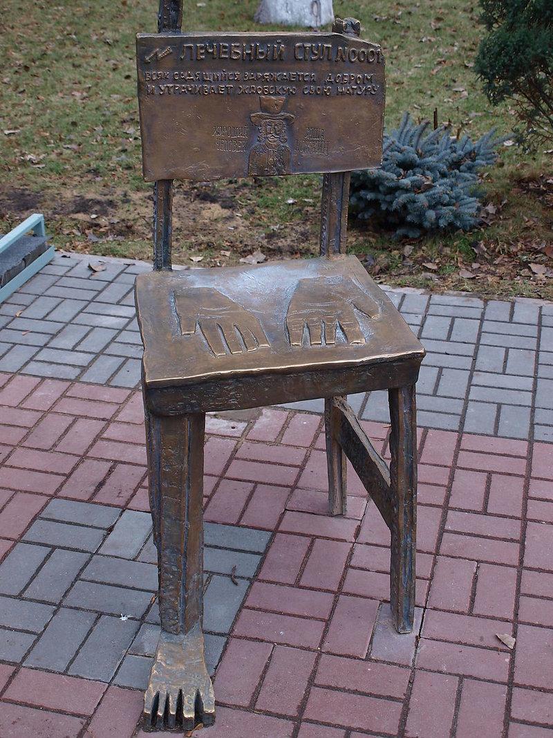 Лечебный стул, стул от жадности №0001 в Воронеже, на улице Платонова.