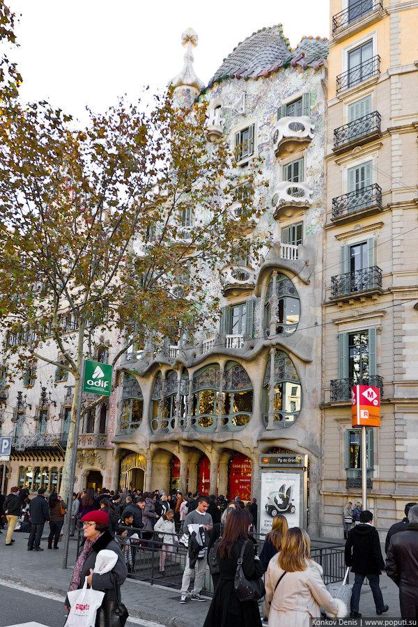 Дом Бальо Антони Гауди перестроил аккурат к 1906 году.