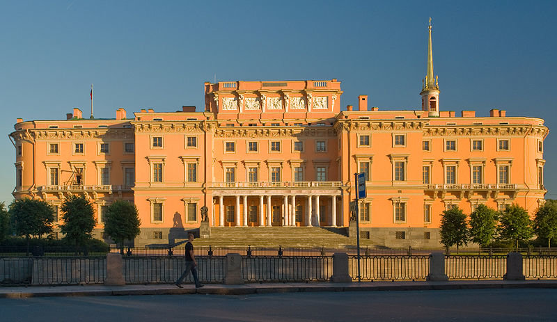 Михайловский  (Инженерный )замок