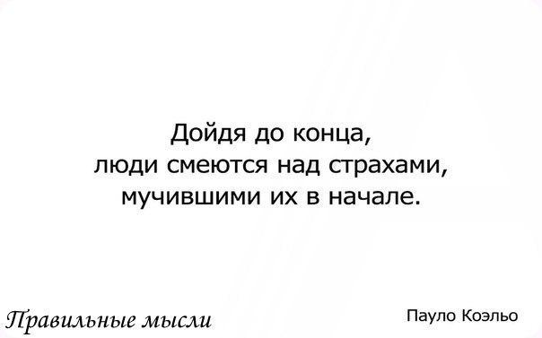 орпеа