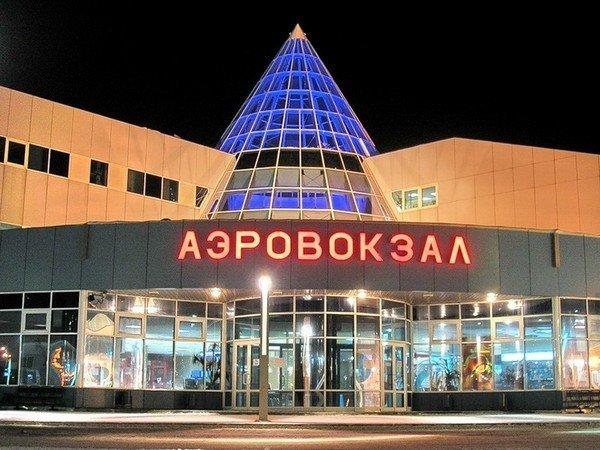 Аэропорт Ханты-Мансийск.