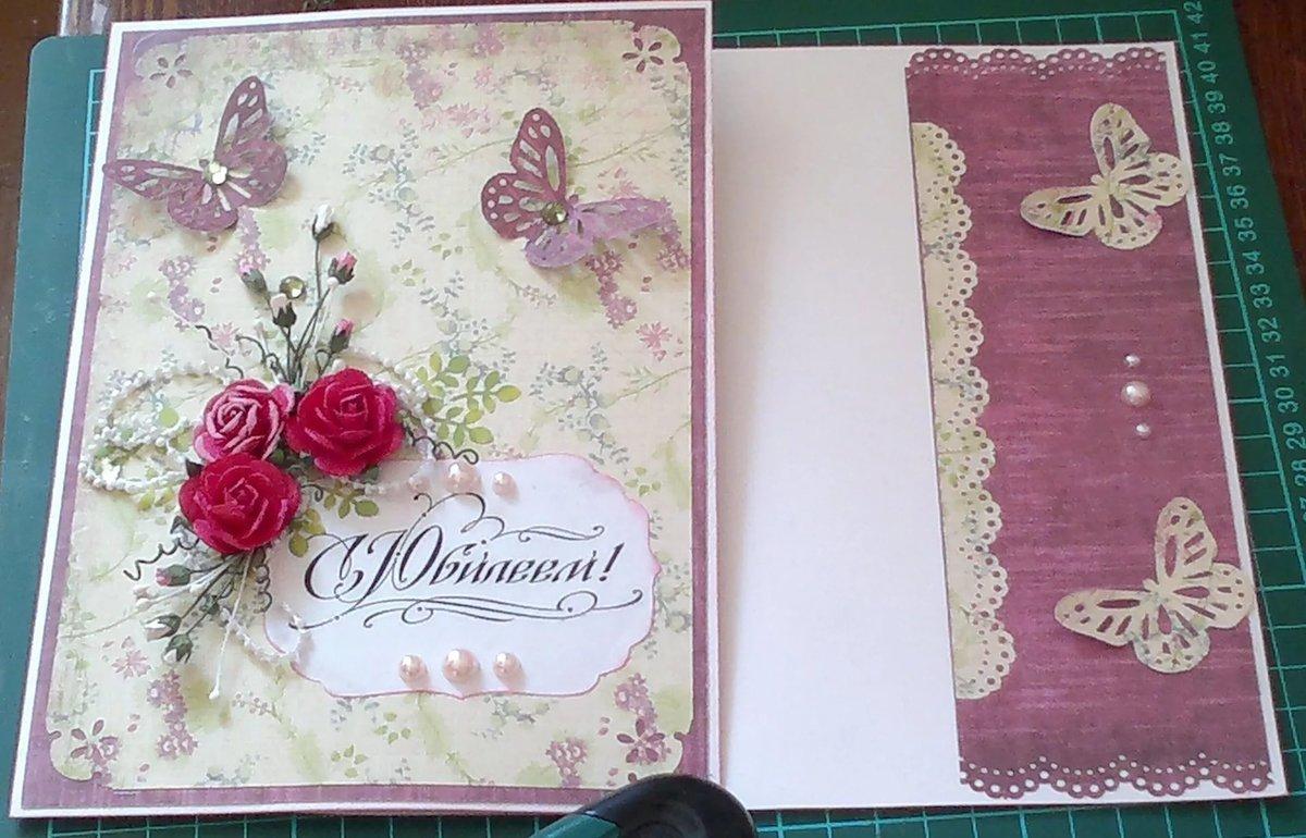 Открытки, оформить красиво открытку с юбилеем