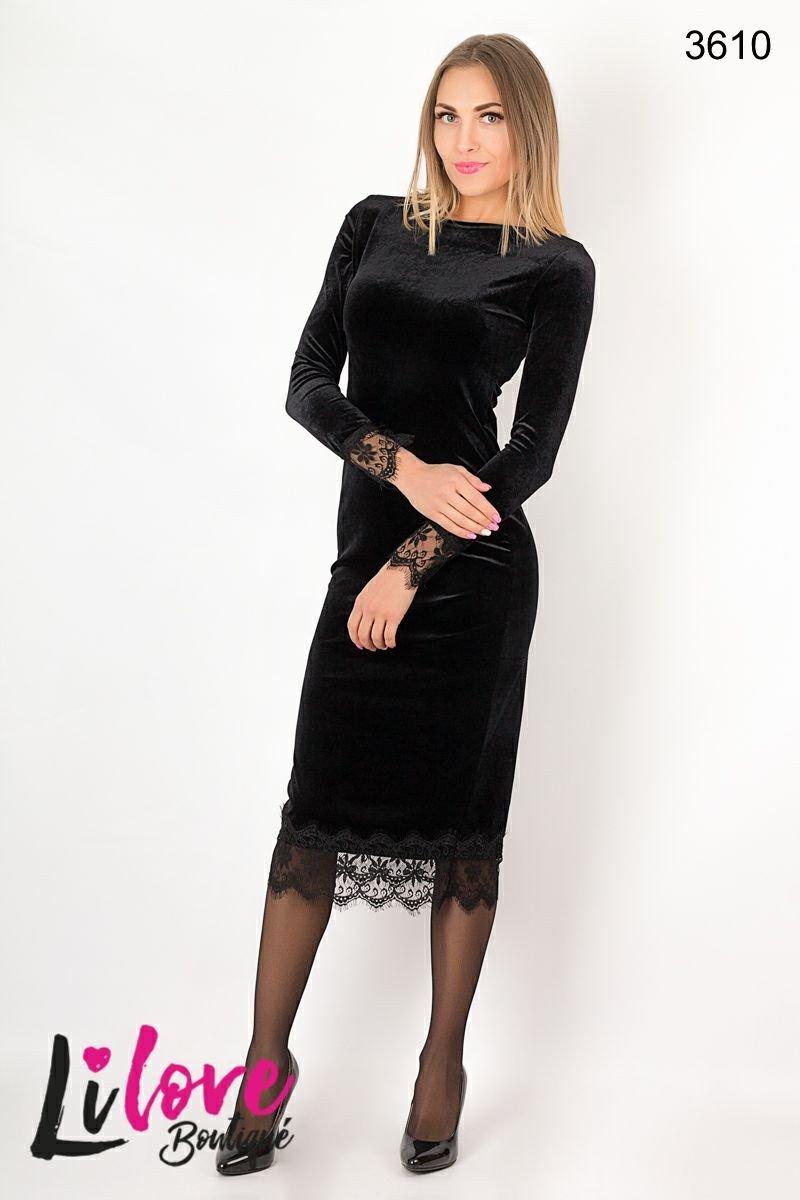 Платья миди интернет магазин украина
