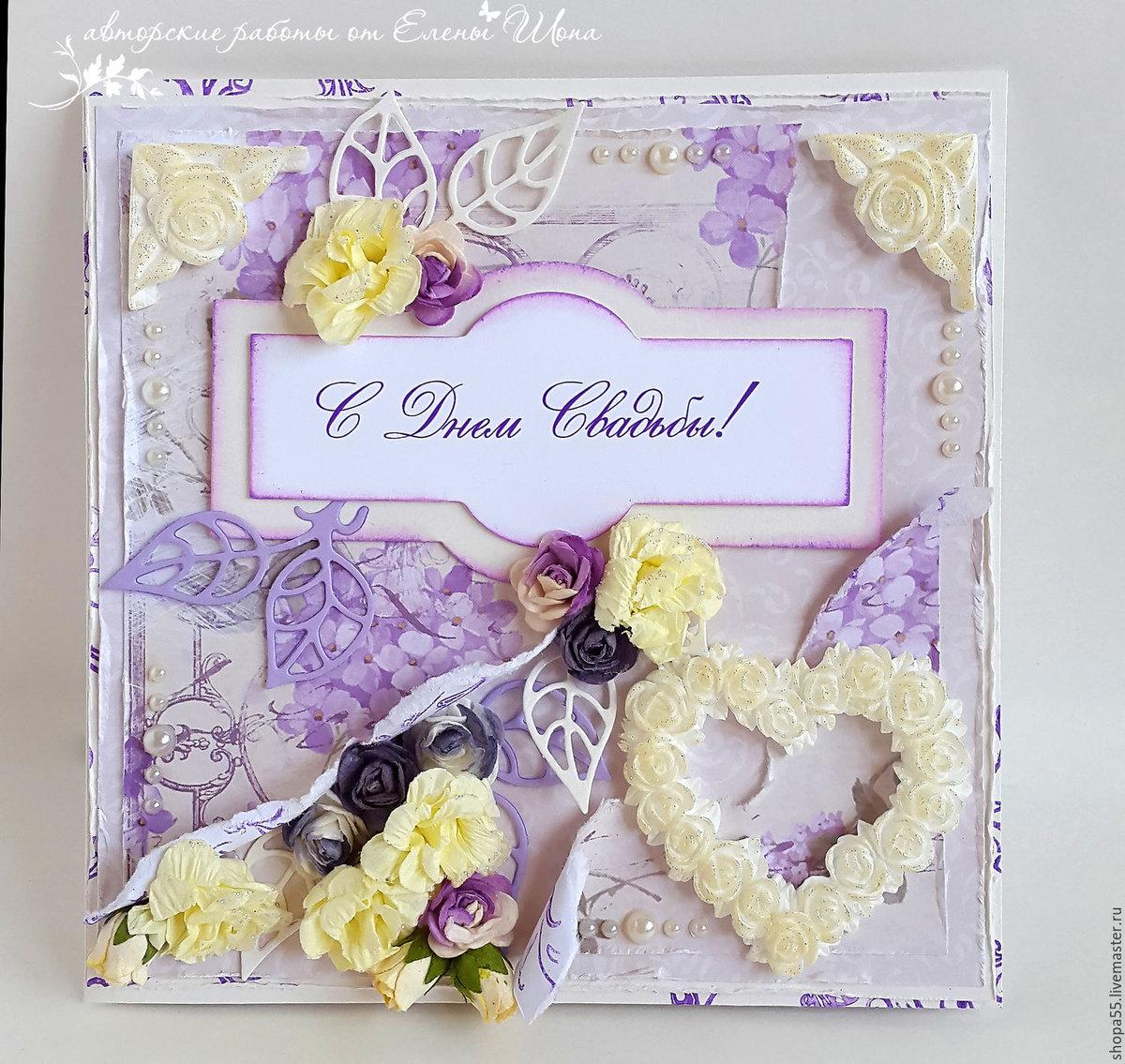 Открытки печати, сиреневая свадебная открытка