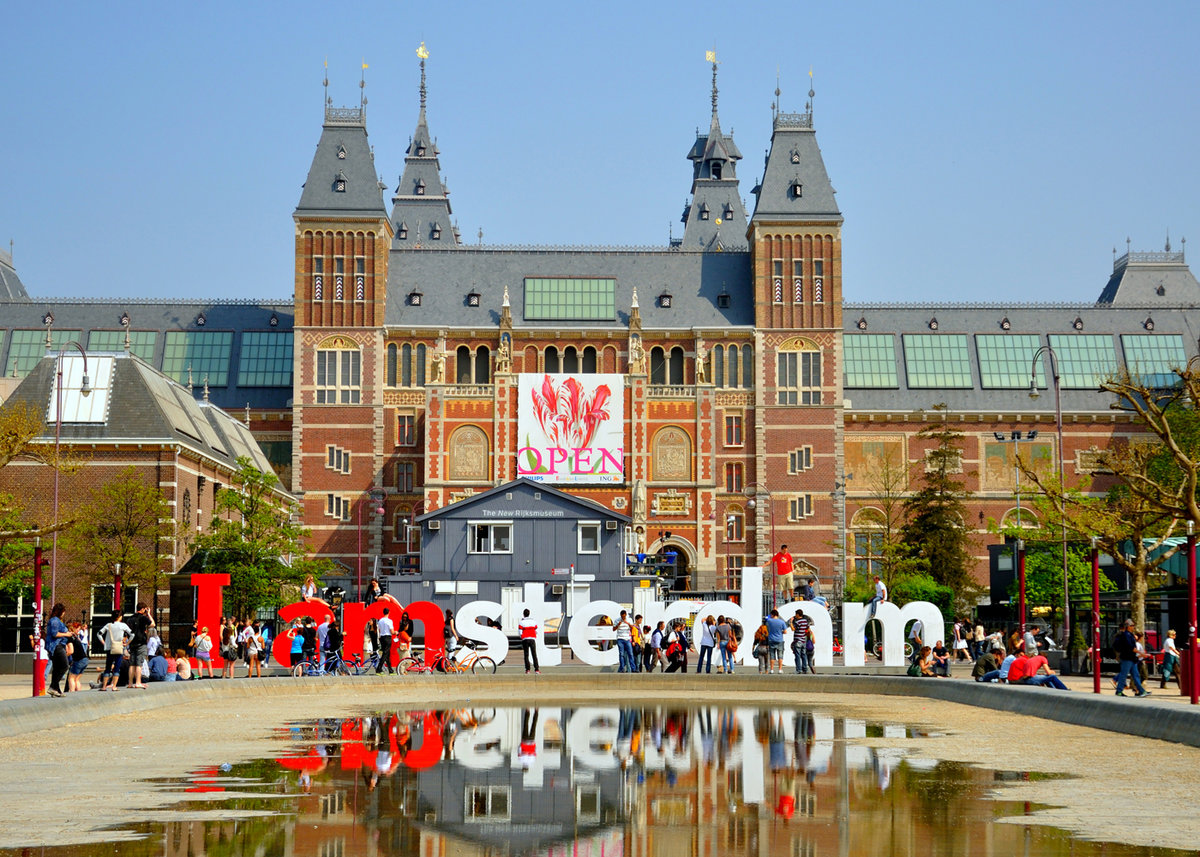 совдеповский достопримечательности нидерландов фото и описание пожелания
