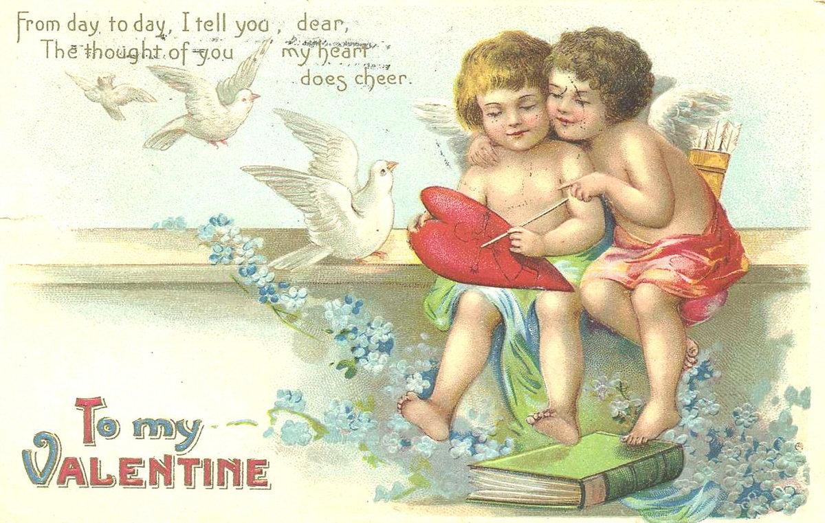 К святому валентину открытка