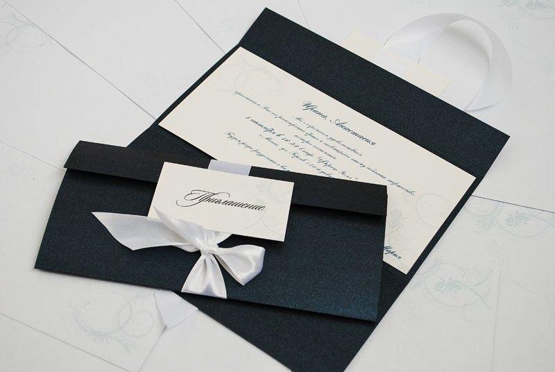 Делать открытки, приглашение открытка деловая
