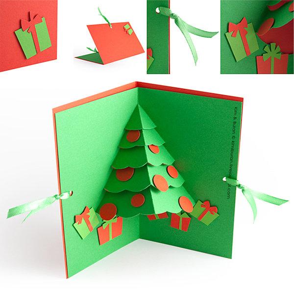 Мальчику годика, как сделать новогоднюю объемную открытку