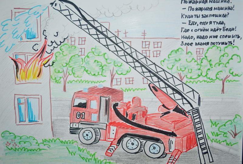 Смотреть рисунки пожарная безопасность, девушки голые в общаге фото