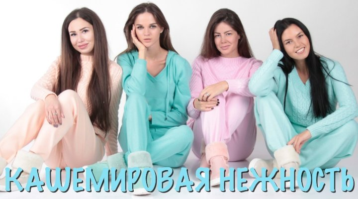 Интернет-магазин модной одежды  широкий ассортимент и доступные цены.  Брендовая женская, мужская e9c7c9dcae3