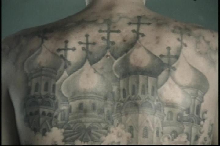 профиль, фото татуировок купола на спине смотреть зодиака весы