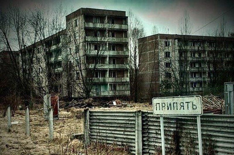"""Припять - """"город-призрак""""."""