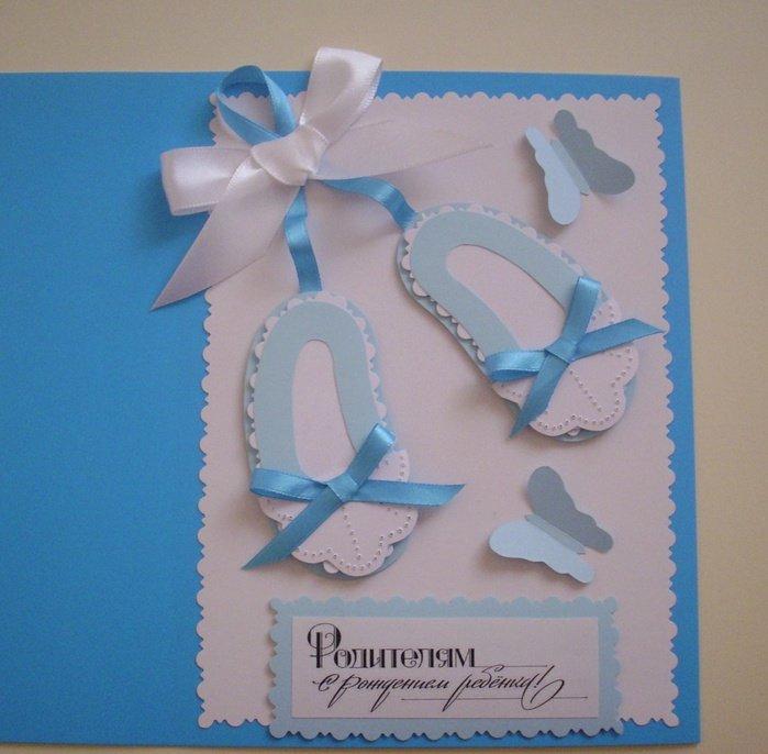 Открытка своими руками рождение малыша, открытки пожелания
