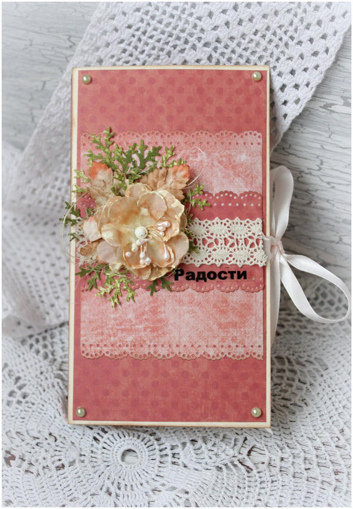 Измайлова открытки, открытка шоколадница