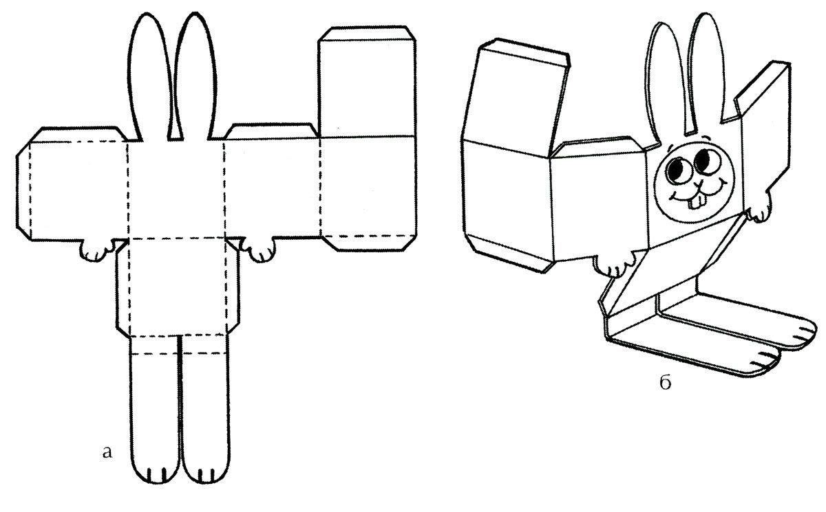 Объемная поделка своими руками схемы шаблоны фото 831