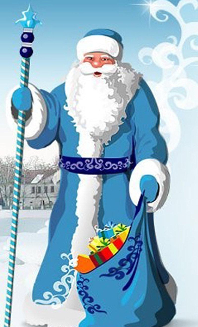 Открытки днем, дед мороз на открытках в синей шубе