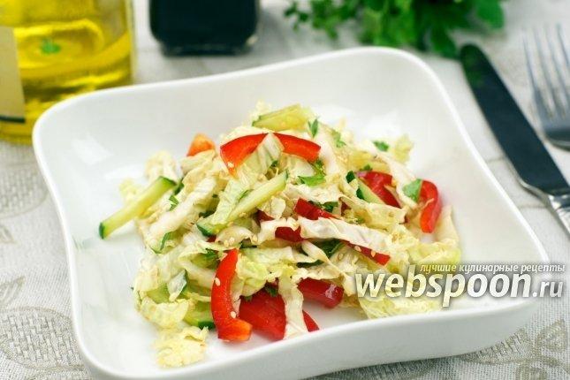 салат из пекинской капусты рецепты простой