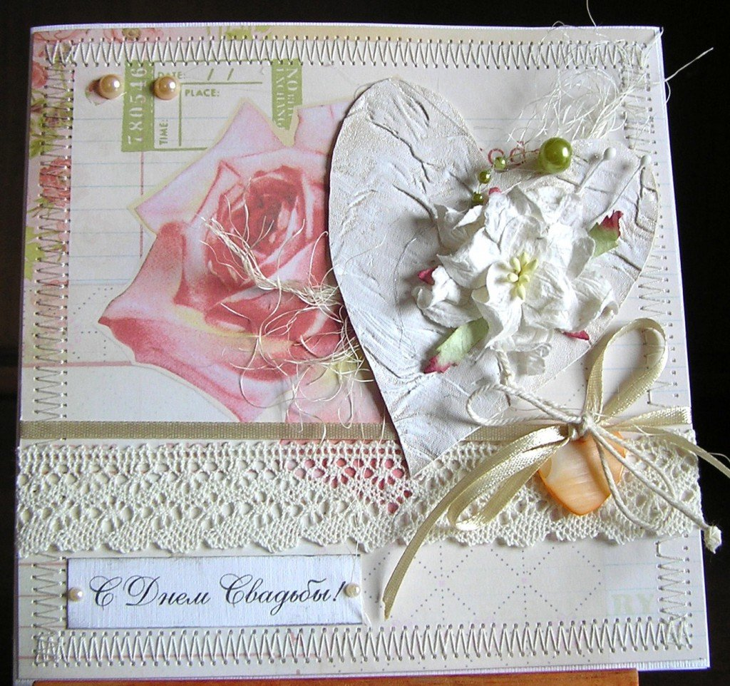 Открытка, оформить свадебные открытки