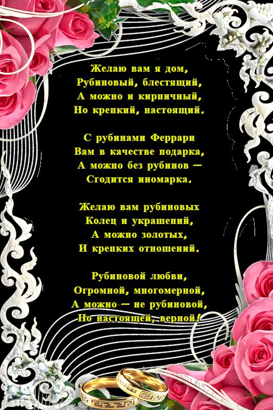 Поздравление с днем рождения по гороскопу женщине