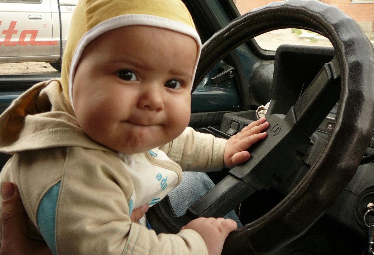 Нежного, смешные детские картинки с машиной