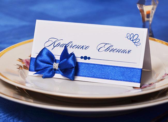 Открытки на свадебный стол