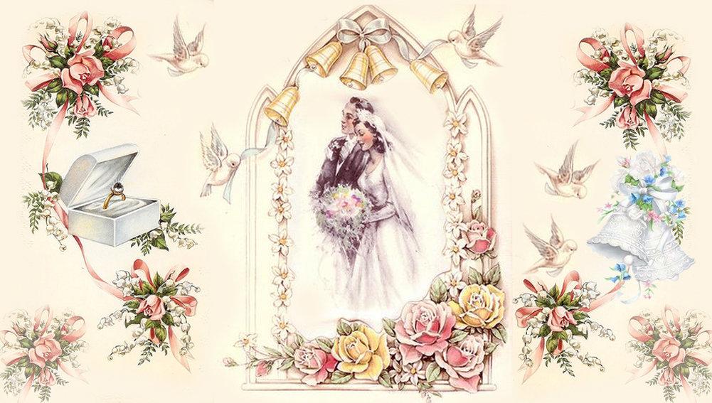 Открытки для декупажа свадебные