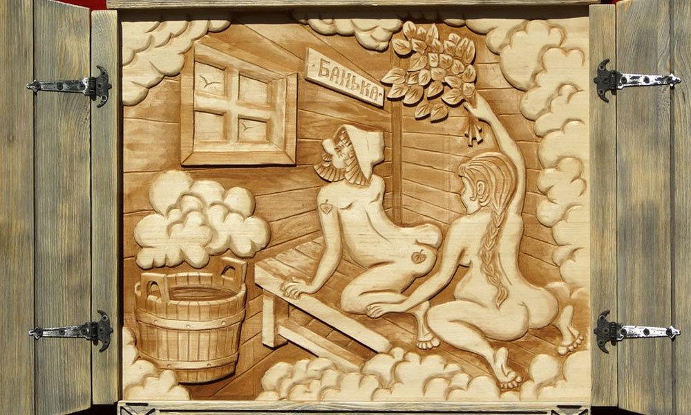 Прикольные рисунки на стенах в бане, сникерса приколом открытки