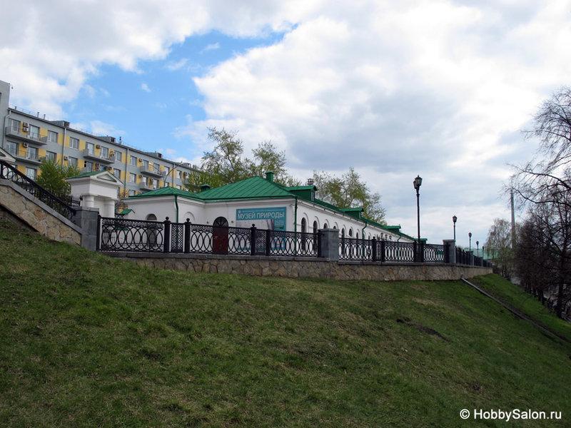 Где купить в рязани спайс Курительные смеси online Кисловодск
