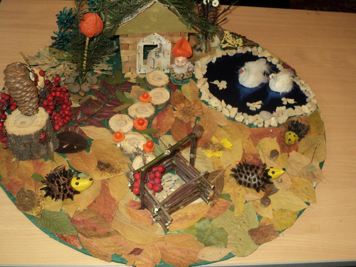 Объемная поделка на тему осень своими руками фото 624
