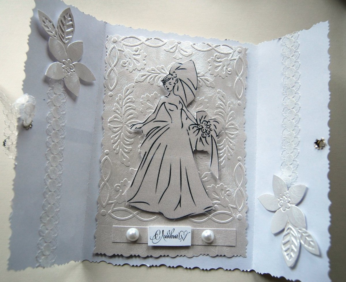 Открытки с днем свадьбы своими руками шаблоны