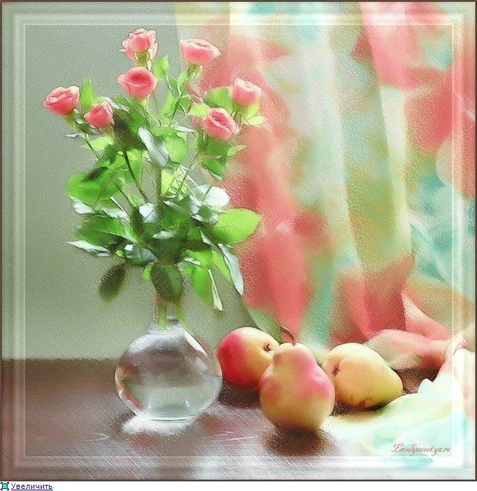 Картинки с цветами и фруктами и добрым утром