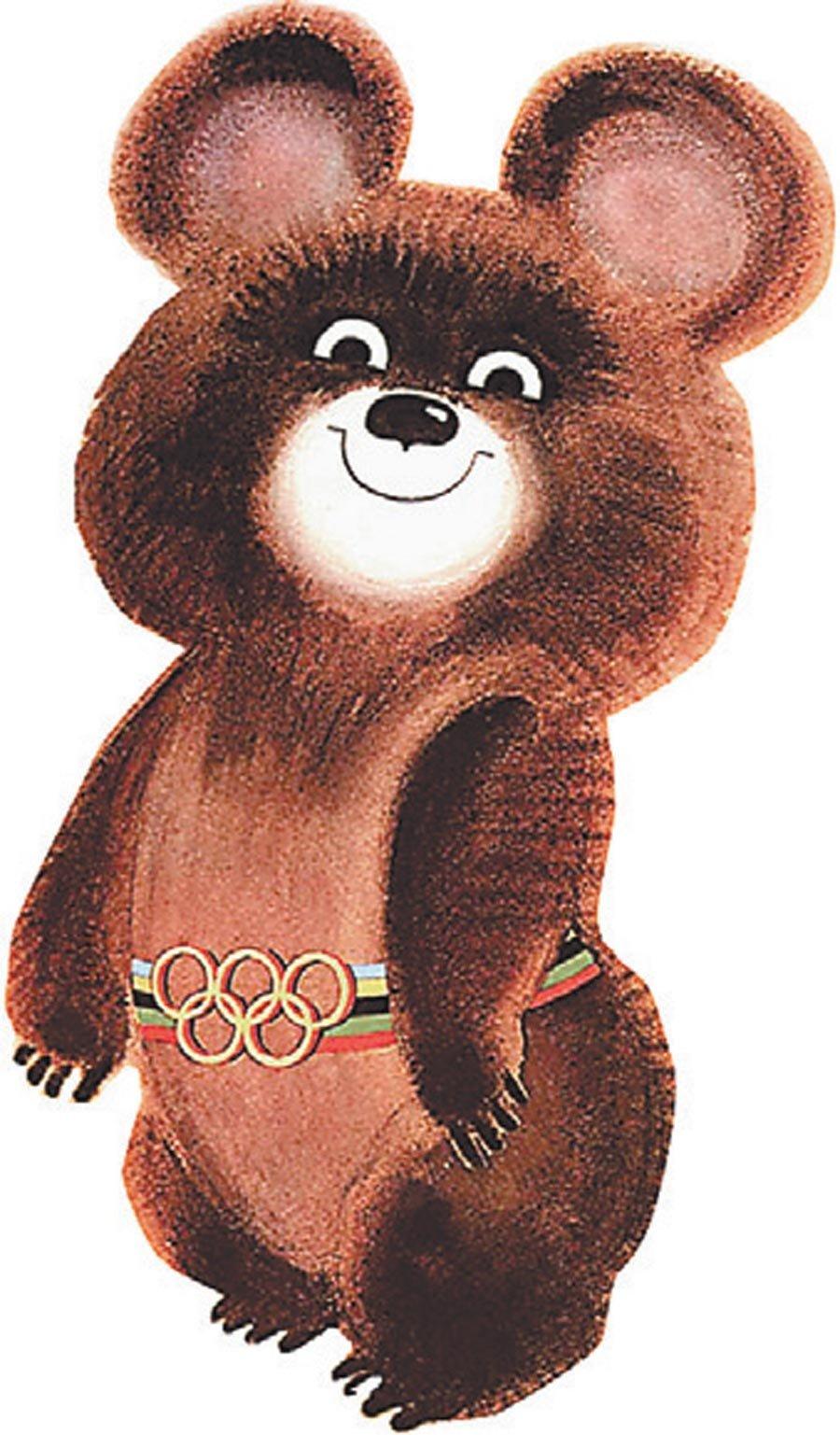 Мишки олимпийские картинки, рождением