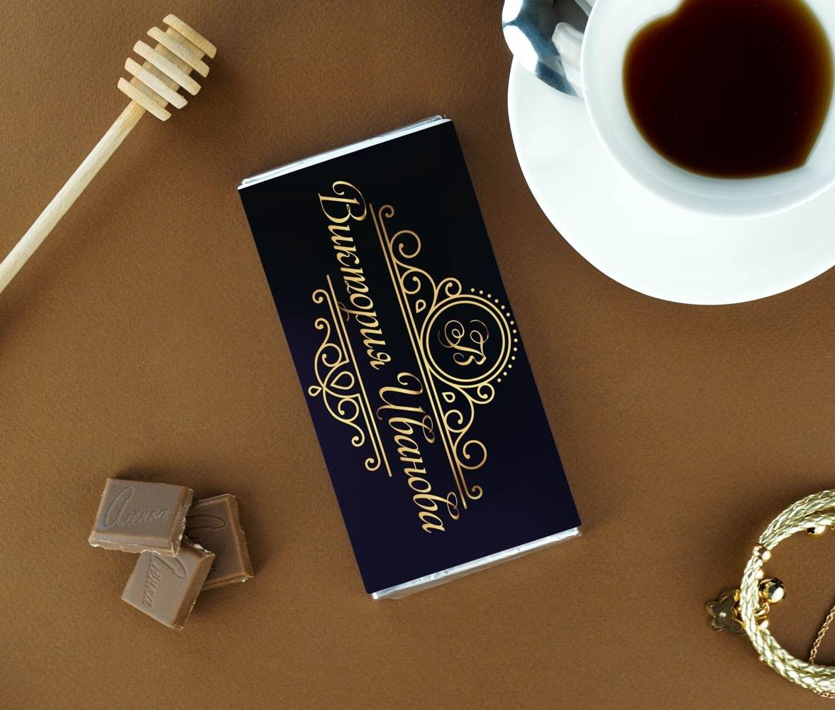 Пасха картинки, открытка оригинальная с шоколадкой