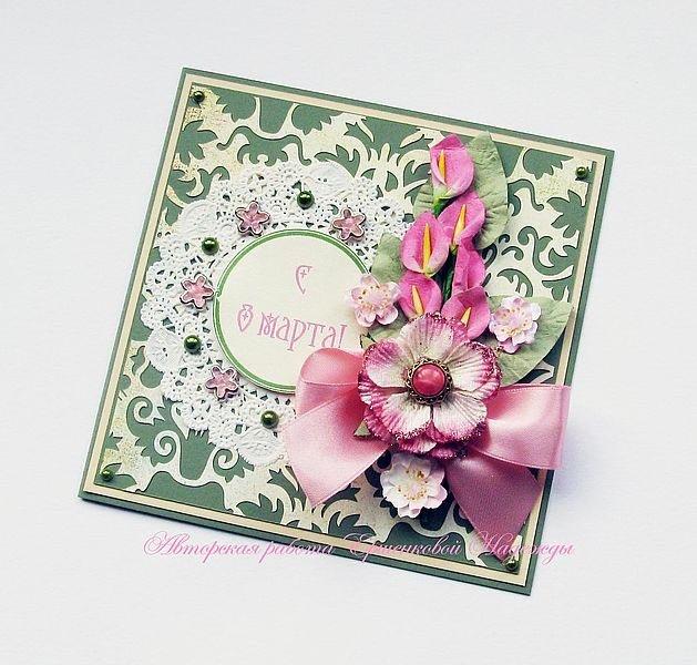 На 8 марта открытки ручной работы, лет браке