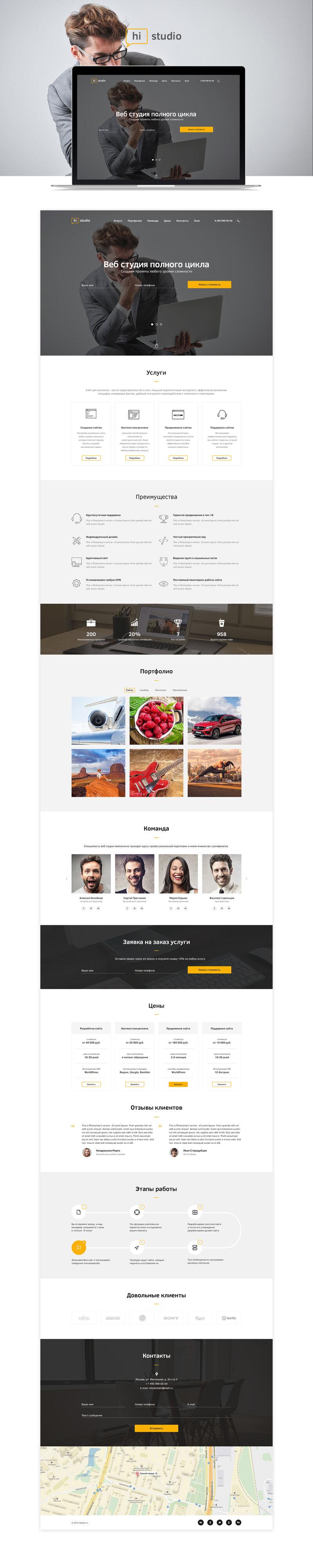 hi-studio-uiteam_0.jpg (1590×7955)