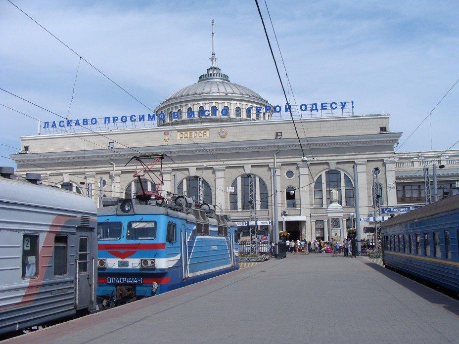 Отлично, справка жд вокзал одесса-владикавказ что давайте учиться