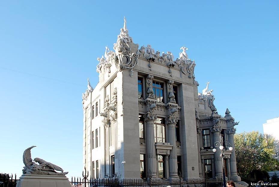 ручной архитектура киева фото элементом герба является