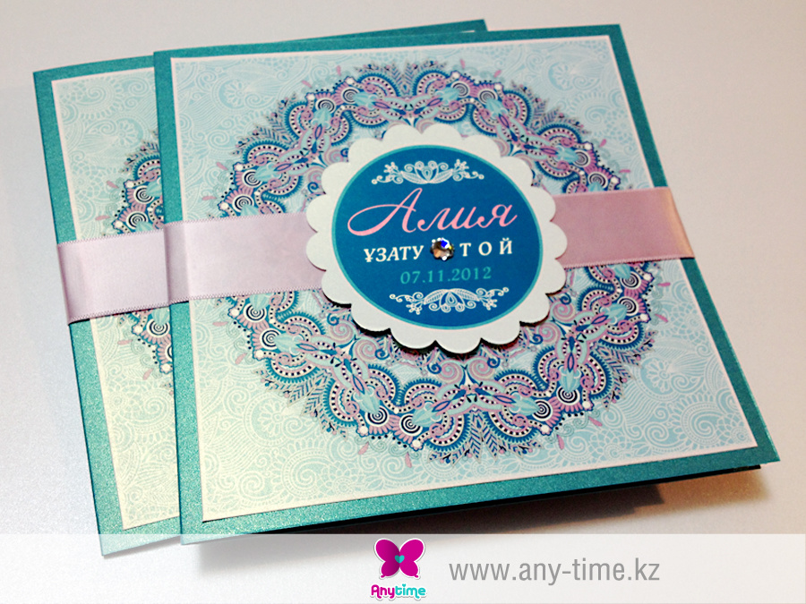 Открытки поздравление, открытки пригласительные на никах