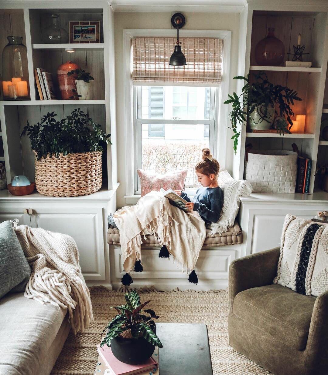 комната с благоприятной энергетикой