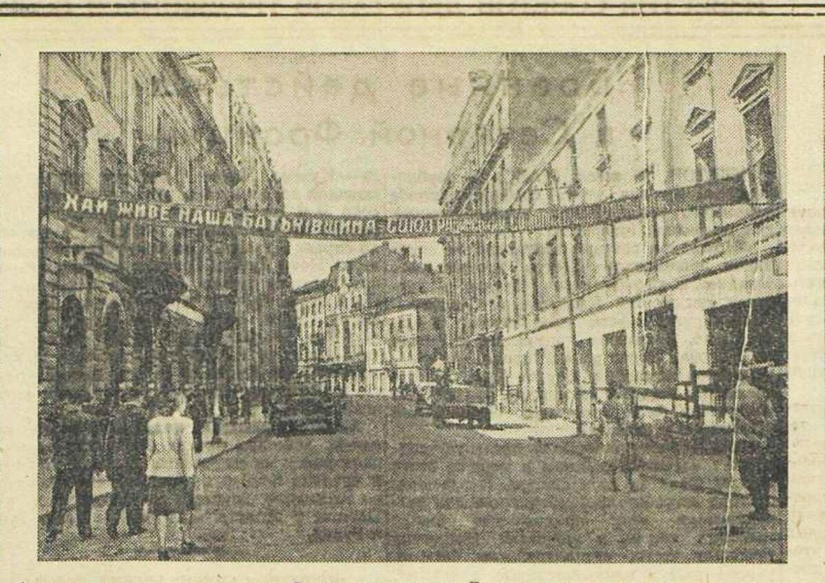 «Известия», 29 июля 1944 года