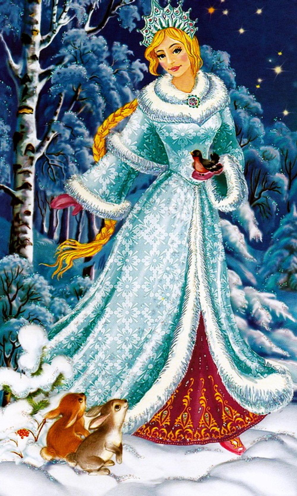 Новогодние снегурочки открытки