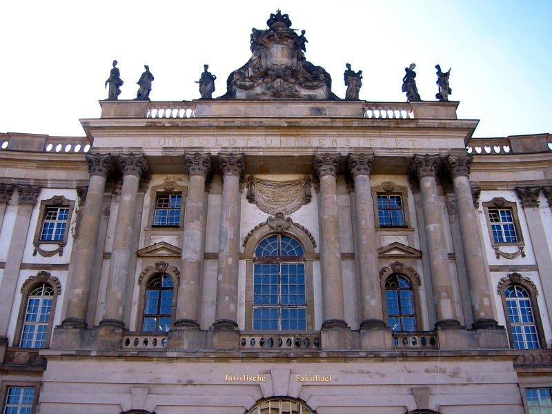 Старая библиотека. Берлин. Германия. Фотогалерея