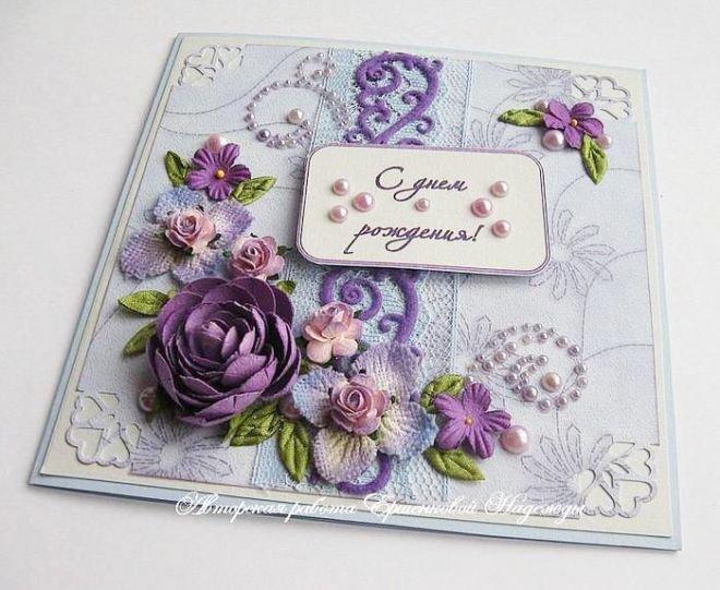 Открытку, открытки скрапбукинг с днем рождения простые и вкусные рецепты фото