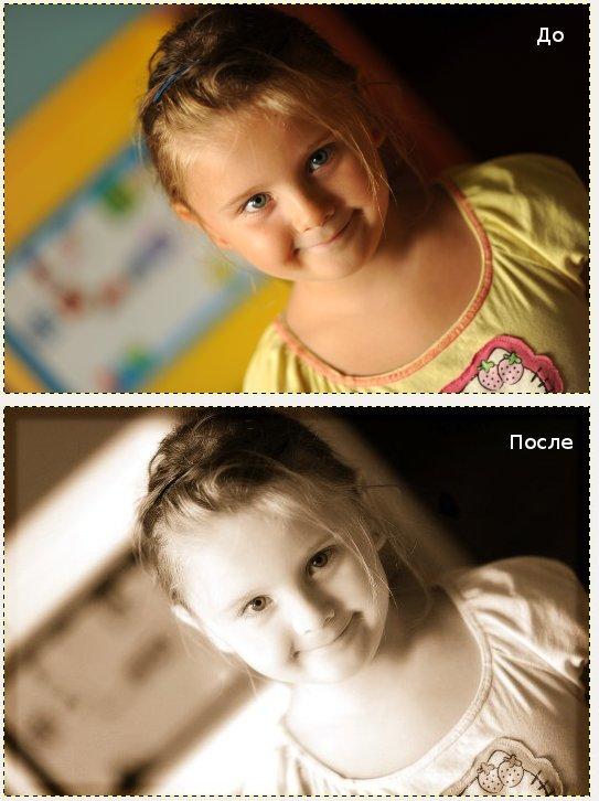 Корректируем цвет фото
