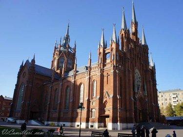 римско католический кафедральный собор