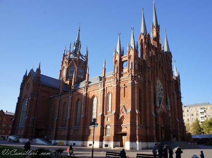 Москва. Католический костел