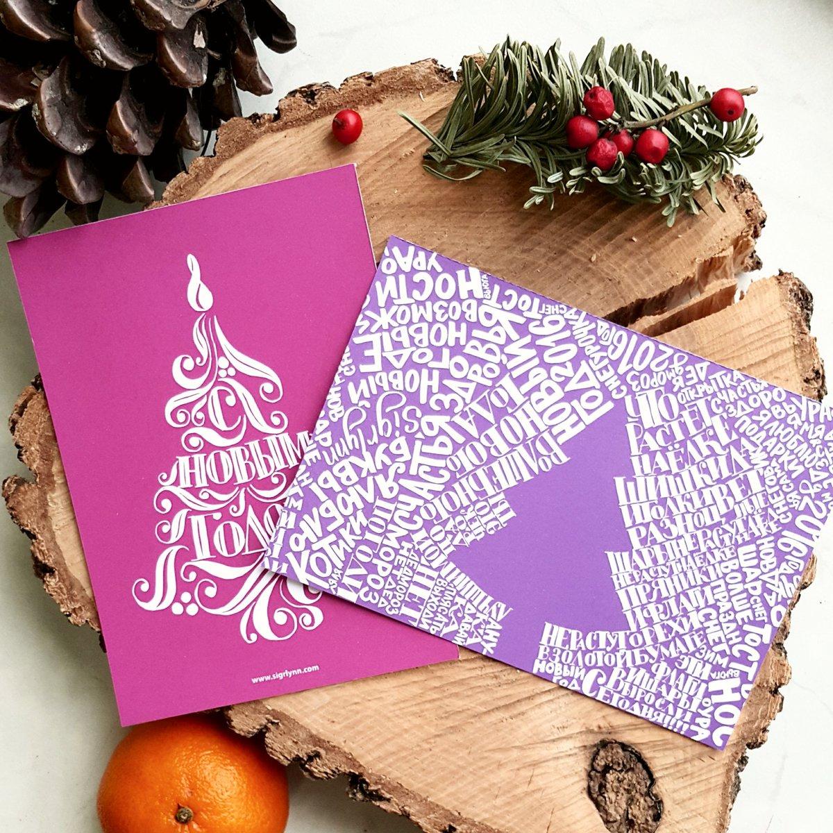 Новогодние дизайны с открытками