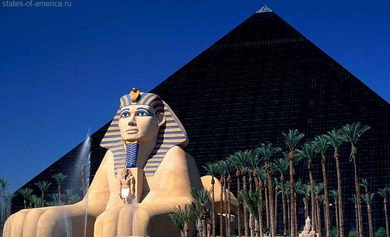 Пирамиды Вегаса